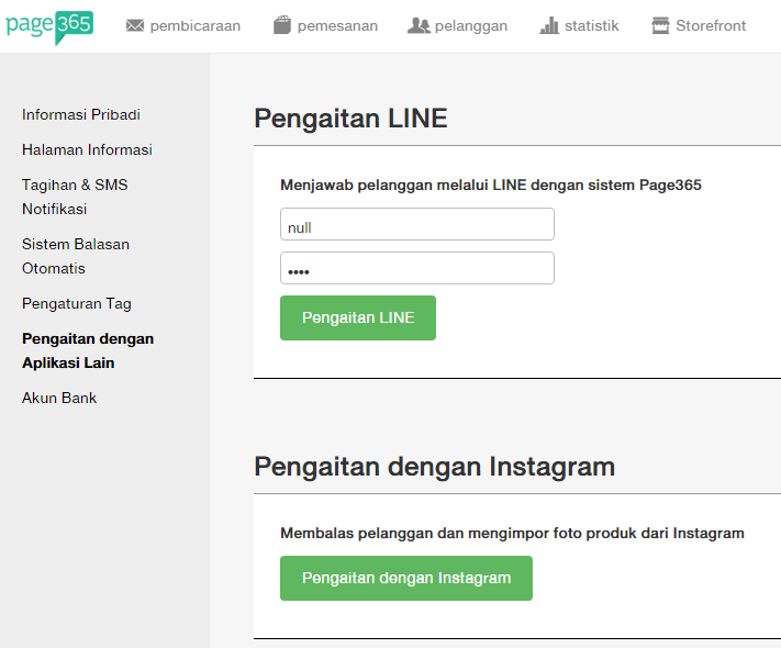 Screenhot connect with LINE & Instagram