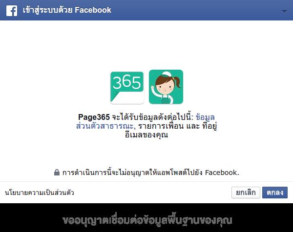 FBdialog