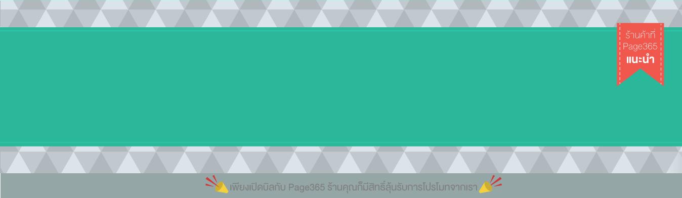 Homepage-featureshop-light-BG-2