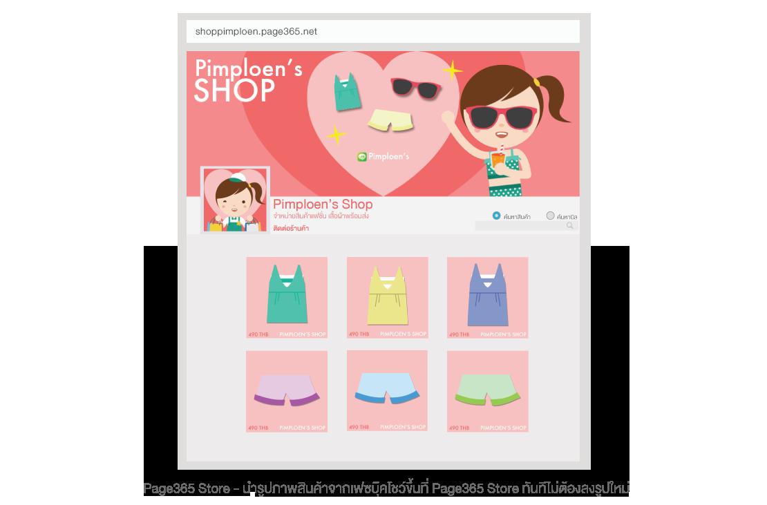 Page365Store-shoppimploen