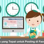 Kapankah Waktu yang Tepat untuk Posting?