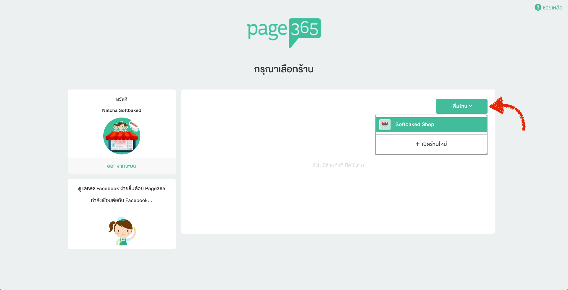 Page365-Register