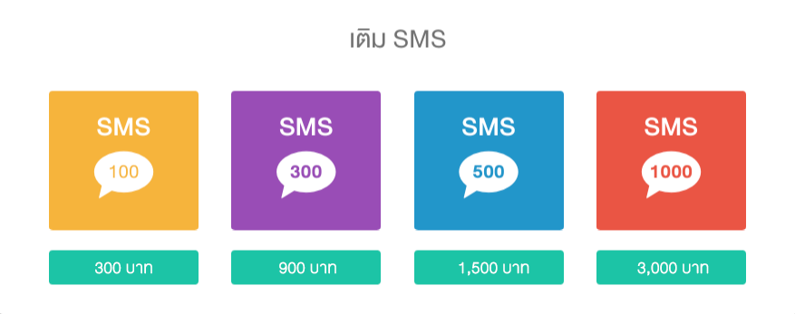 sms-topup