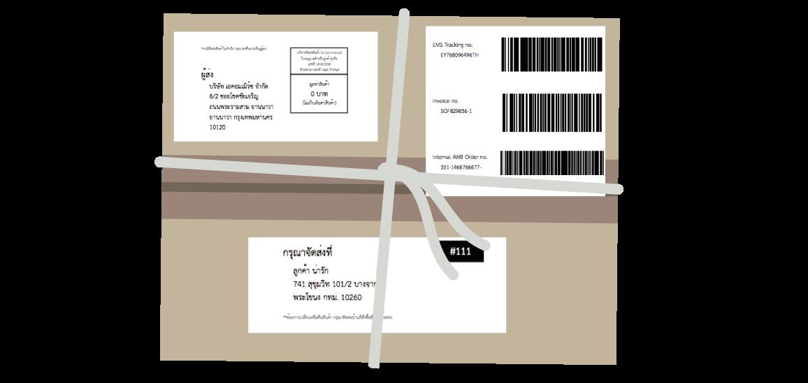 Page365 Express - วิธีปริ้นใบจ่าหน้า